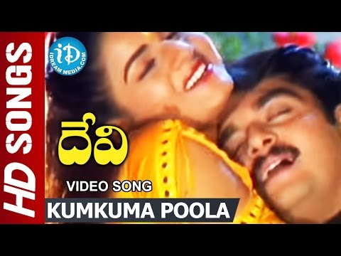 Kumkuma Poola Video Song - Devi Movie ||...