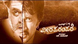 Veera Parampare Kannada #Action Movie Full | Sudeep, Aindritha Ray | Latest Upload 2016