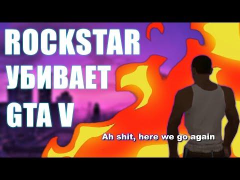 GTA V БЕСПЛАТНО - БОЛЬШЕ МИНУСОВ ЧЕМ ПЛЮСОВ || Grand Theft Auto : Online