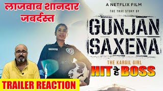 GUNJAN SAXENA: The Kargil Girl |Trailer Reaction By Narendra Sharma | Janhvi Kapoor, Pankaj Tripathi