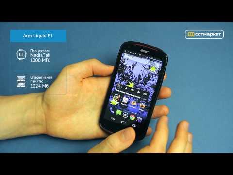 Видео обзор Acer Liquid E1 Duo от Сотмаркета