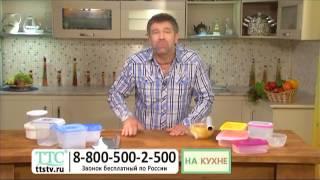 видео Вакуумная пленка купить в Москве