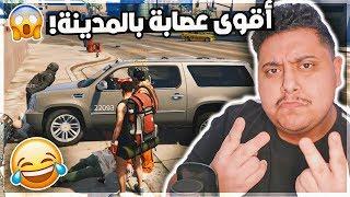 رجل عصابات تحت الإنشاء 😂🔥!!!! | قراند الحياة الواقعية GTA5