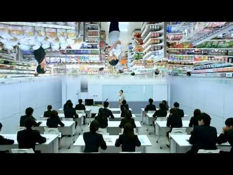 ภาพยนตร์โฆษณาสถาบันการจัดการปัญญาภิวัฒน์ ปี 2556 (PIM)