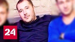 Россиянину Роману Селезневу, осужденному в США, могут увеличить срок