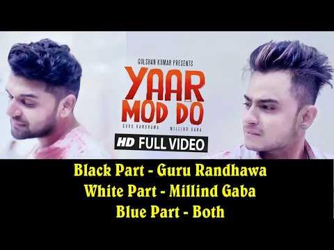 Yaar Mod Do || Karaoke || Guru Randhawa || Millind Gaba || The Karaoke Shop