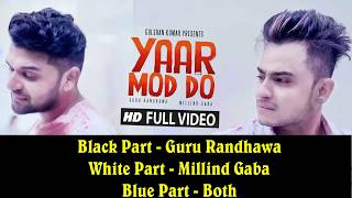 Yaar Mod Do || Karaoke || Guru Randhawa || Millind Gaba || The Karaoke Shop