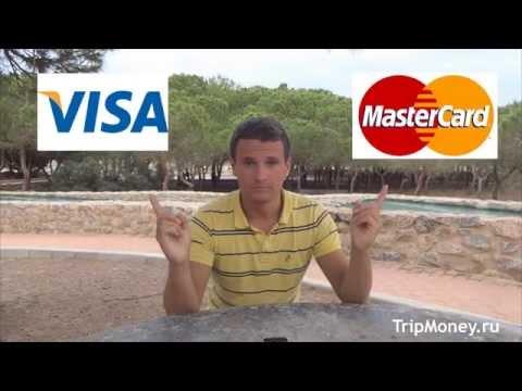 сбербанк за границей проценты