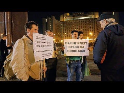 Смотреть 🔴 Пикеты Бессрочного протеста в Санкт-Петербурге онлайн