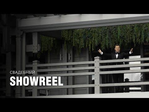 Ведущий Александр Чумак