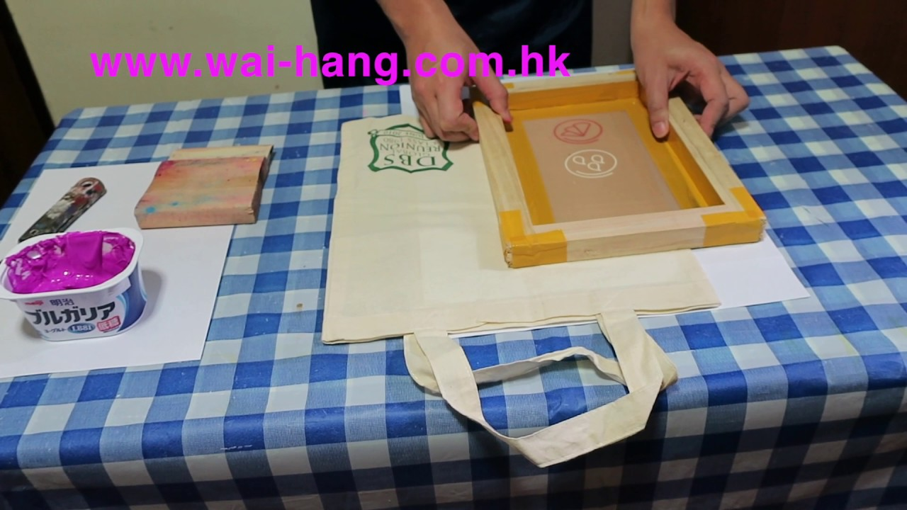 screen printing foam binder youtube