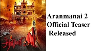 Aranmanai Part 2 Teaser Released | Aranmanai 2 Movie | LINK IS HERE - https://youtu.be/OSH18HWQZRw