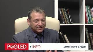 Димитър Гърдев: Речта на Тръмп в ООН беше абсолютна изненада