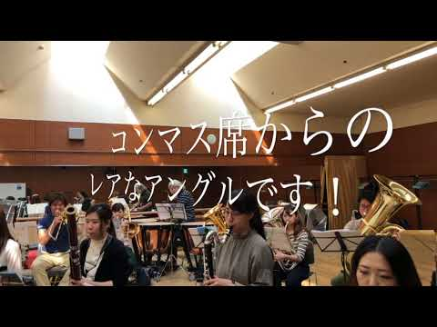 BRASS EXCEED TOKYO THE 19TH CONCERT GAME MUSIC