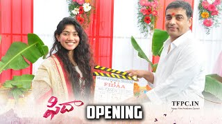 Fidaa Movie Opening Video | Sekhar Kammula | Sai Pallavi | Dil Raju |  TFPC