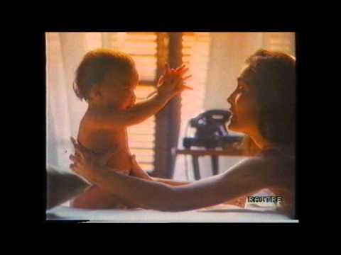 Sequenza pubblicità su RaiTre - 23 gennaio 1991