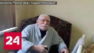 Жена Джигарханяна сбежала из театра через запасной выход - Россия 24