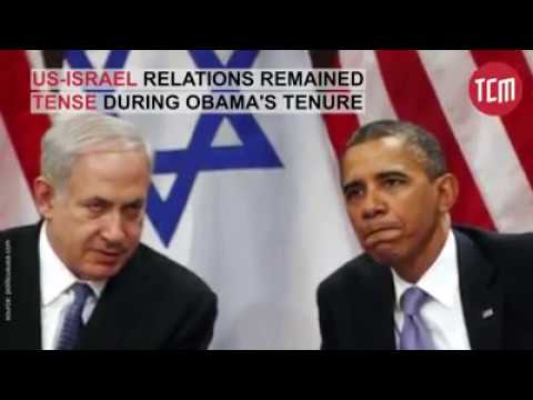 Obama released $221 million for Palestine on his last day in office