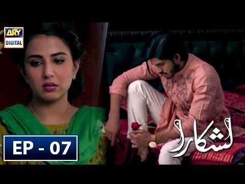 Lashkara - Episode 7 - 27th May 2018 - ARY Digital Drama