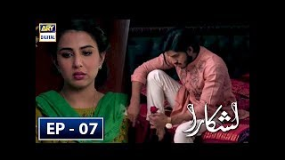 Lashkara Episode 7 - 27th May 2018 - ARY Digital Drama