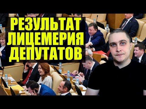 ВЦИОМ Россияне против обучения в Европе. Новости СВЕРХДЕРЖАВЫ