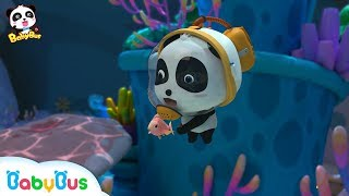 Help Little Fish Go Home | Baby Panda's Magic Bow Tie | Magical Chinese Characters | BabyBus