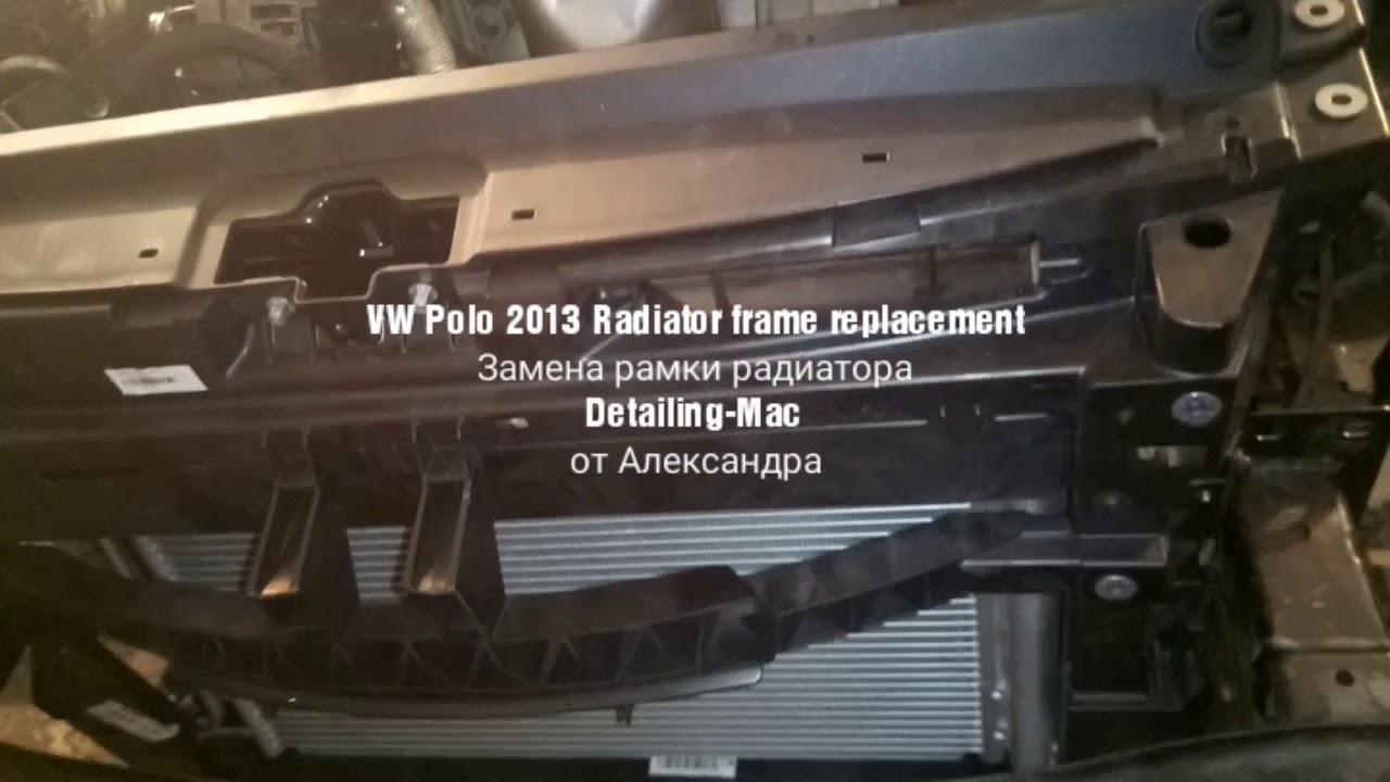 видео снятие радиатора кондиционера фольксваген поло седан