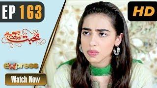 Pakistani Drama | Mohabbat Zindagi Hai - Episode 163 | Express Entertainment Dramas | Madiha