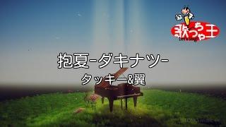 銀座ステファニー化粧品「PLACENTA100」CMソング.