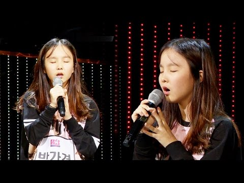 Park Ga Kyung, remarkable singing ability 'All of Me' 《KPOP STAR 5》K팝스타5 EP01