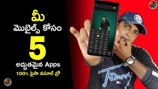 Top 5 Best useful Android Apps 2020|Latest Android apps April 2020|Newest Android apps 2020 Telugu