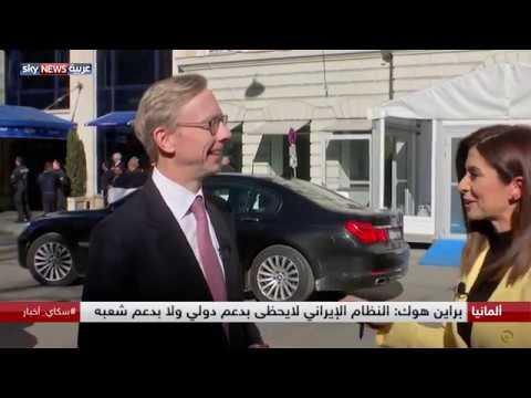 لقاء مع المبعوث الأميركي الخاص بإيران براين هوك  - نشر قبل 55 دقيقة