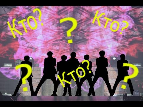 Тест k-pop.видео.Угадай в реверсирование название группы и их песню