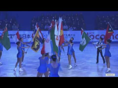 Closing Ceremony of 2017 Asian Winter Games in Sapporo