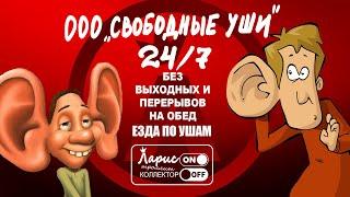Ларисон - Долг не уменьшается   2 (Тинькофф банк)