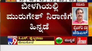 TV9 Live: Counting of Votes : Karnataka Assembly Elections 2013 'Results' - Part 6