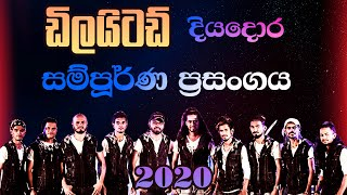 dilighted-diyadora-full-show-2020-1