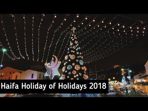 Haifa Holiday of Holidays 2018