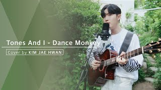 Tones And I - Dance Monkey (cover by. 김재환 KIMJAEHWAN)