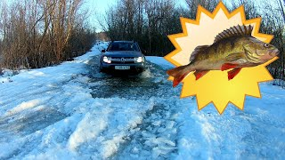 Renault Duster рыбалка на озере Ширчек
