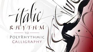 Online Calligraphy Masterclass