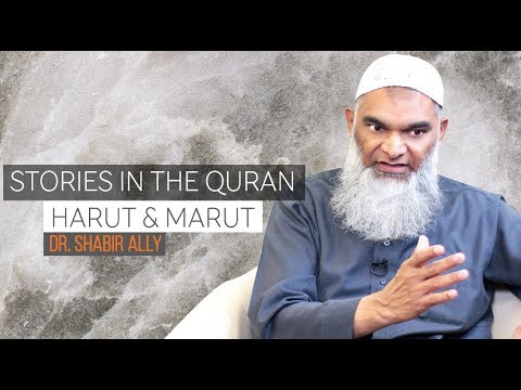 Uncommon Stories in the Quran: Harut & Marut | Dr. Shabir Ally