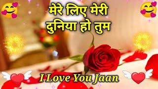 Download Mere Liye Meri Duniya ho tum | Good night Love shayari video | Wishes for everyone