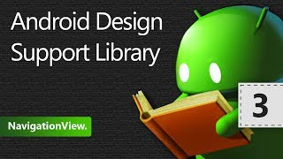 Android Design Support Library. NavigationView. Урок 3