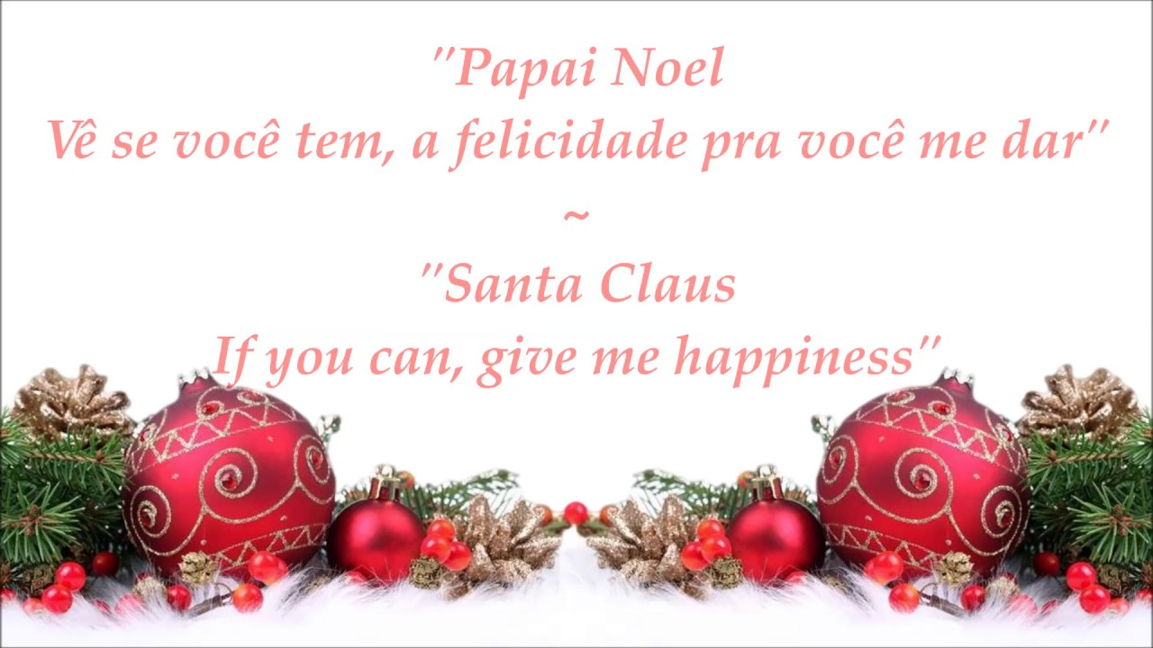 The most traditional Brazilian Christmas song [Subs + Trans] - YouTube