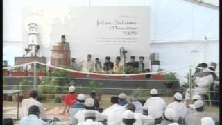 Jalsa Salana Mauritius 2005 - Speech by Munir Javaid (Urdu)