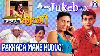 Pakkada Mane Hudugi I Kannada Film Audio Jukebox I Raghavendra Rajkumar, Ranjitha
