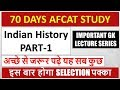 GK Series (History Lecture-1) For 70 Days Study Plan AFCAT-2 2019|| Must Read ||