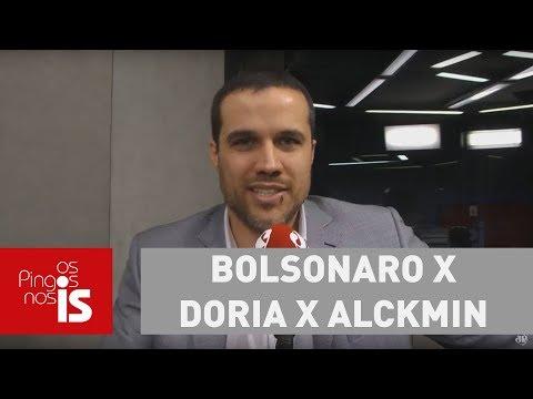 Felipe Moura Brasil: Bolsonaro X Doria X Alckmin