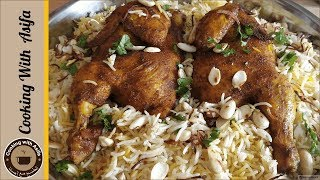 Tasty chicken mandi | arabic style chicken mandi recipe by Cooking with Asifa